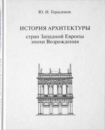 Номинация учебное пособие 2011 2012 гг