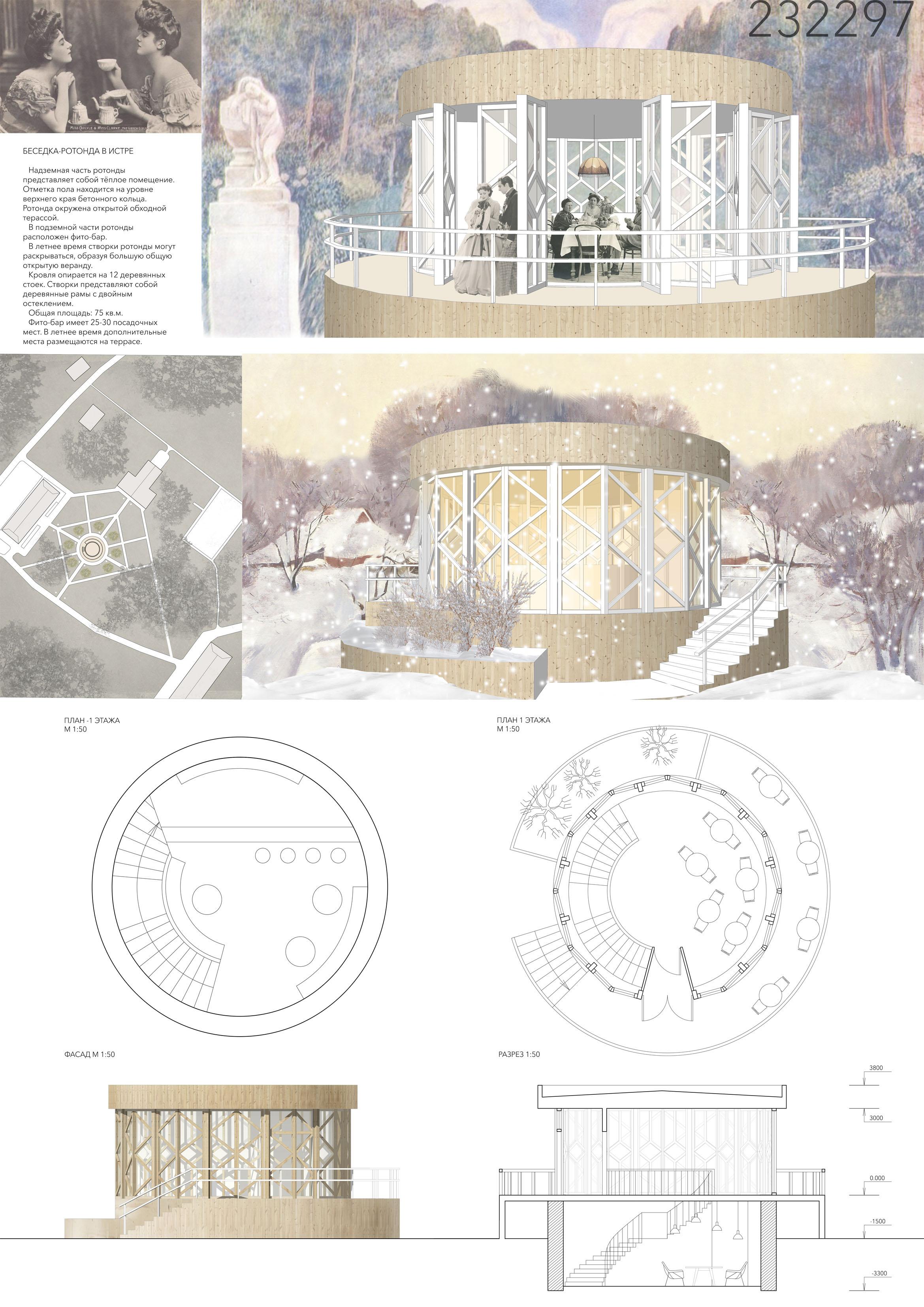 Пример рисунка человек дерево дом человек